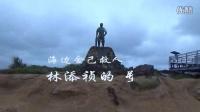 西安发现疑似周代王陵,陵内曾遭火灾,专家研究残骸发现是秦王陵安卓版