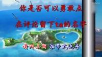 """国家男足在沪开始集训李铁让队员""""每天尽全力""""安卓版"""